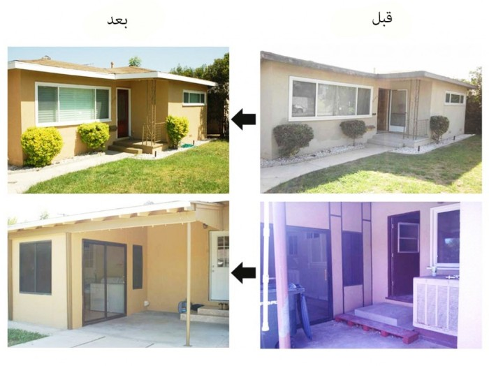 before_after_1-1024x767